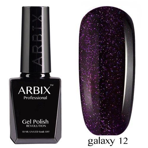 Гель-лак Arbix Galaxy 10 мл бесконечность 12