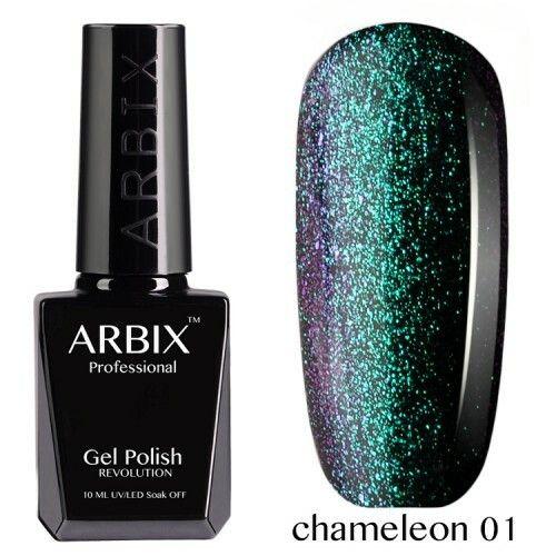 Гель-лак Arbix Chameleon 10 мл 01