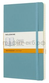 Книжка зап.Moleskine Large Soft Classic линейка голубая QP616B35