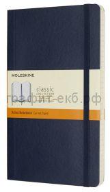 Книжка зап.Moleskine Large Soft Classic линейка синяя QP616B20