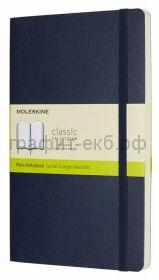 Книжка зап.Moleskine Large Soft Classic нелинованная синяя QP618B20