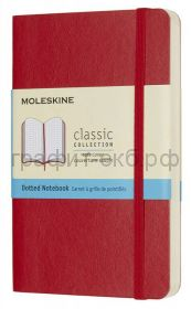 Книжка зап.Moleskine Pocket Classik Soft в точку красный QP614F2