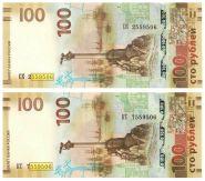 НАБОР 2 ШТ 100 рублей КРЫМ / СЕВАСТОПОЛЬ серии СК и КС с одинаковыми, повторяющимися 6 цифрами