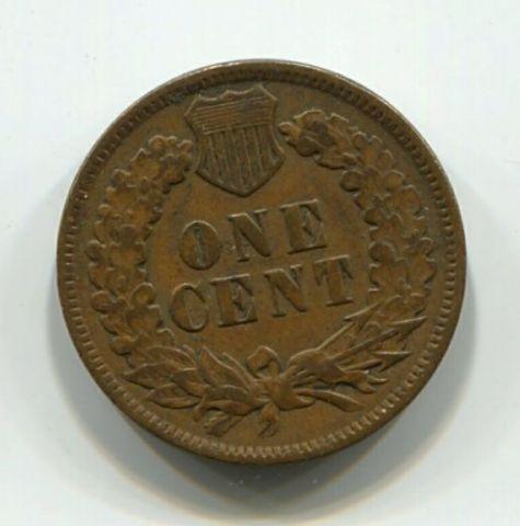 1 цент 1889 года США, XF