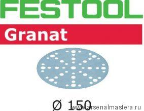 Шлифовальные круги Festool Granat STF D150/48 P360 GR/100 упаковка 100 шт 575171
