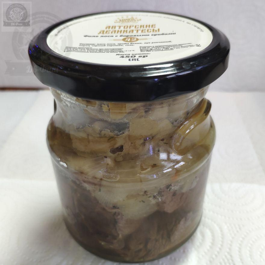 Филе лося с боровыми грибами 450 гр