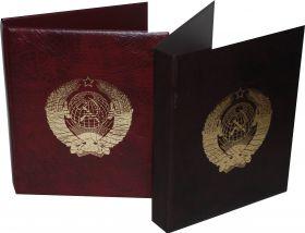 Альбом (папка) для монет или банкнот из искусственной кожи (ГЕРБ СССР)