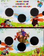 Капсульная открытка буклет для 3-х монет 25 рублей серии Российская(советская) мультипликация