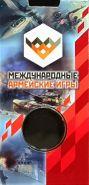 """Карточка капсульная """"Армейские международные игры"""""""