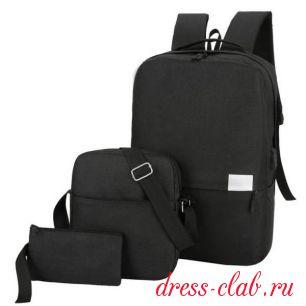 Набор сумок из 3-х предметов