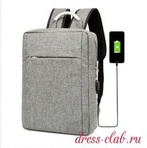 Рюкзак мужской текстиль
