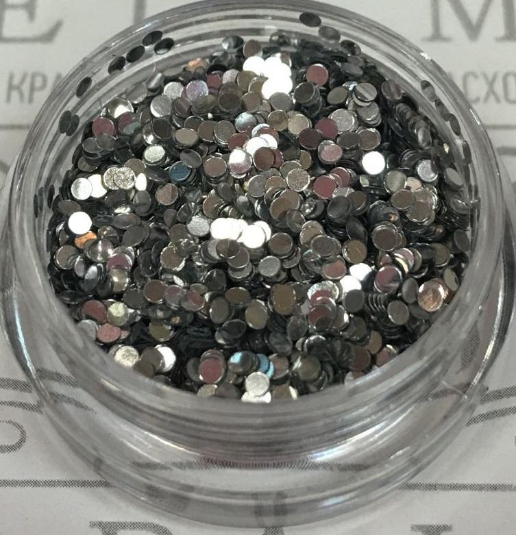 Монетки в баночке 2.5г цвет 20