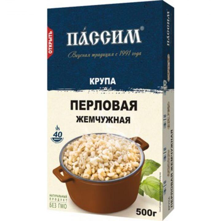 Крупа Пассим Перловая Жемчужная 500г