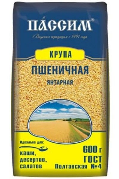 Крупа Пассим Пшеничная янтарная м/у 600г