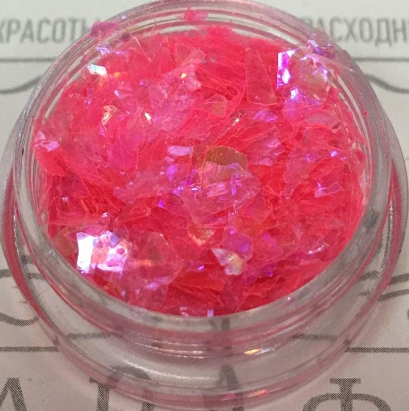 Органза в баночке 2.5 г цвет 11