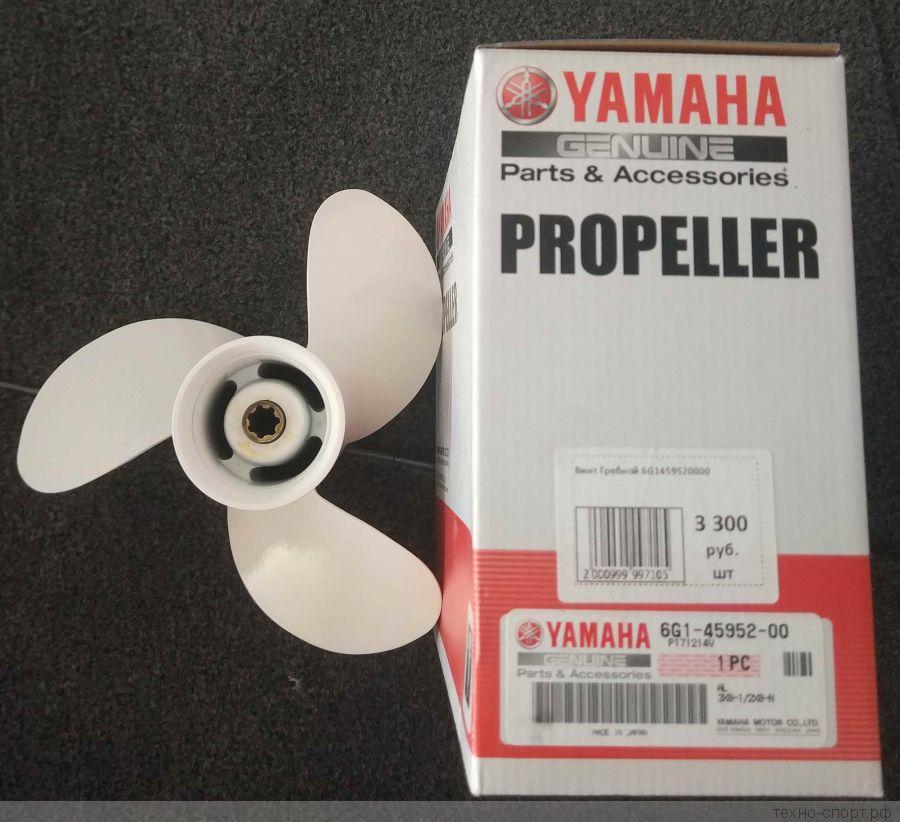 Винт гребной Yamaha 6G1-45952-00