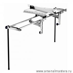 Стол-расширитель подвижный с опорой  FESTOOL CS 70 ST 488059