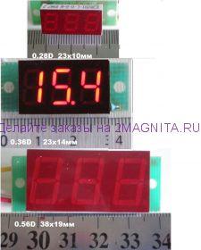 Вольтметр ВПТ-0.36/0.56