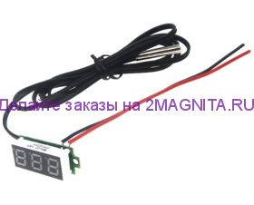 Миниатюрный термометр 12в  +100гр
