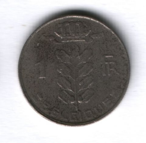 1 франк 1972 года Бельгия
