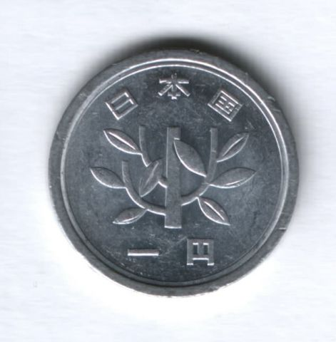 1 иена 1987 года Япония