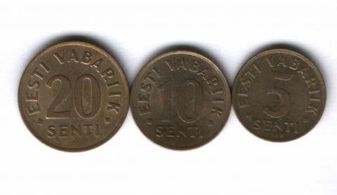Набор монет Эстония 1991-1994 г. 3 шт.