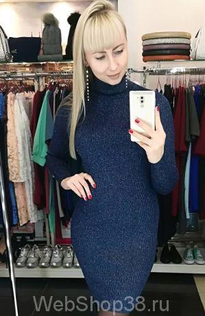 Платье лапша гольф с люрексом с длинным рукавом цвет темно-синий