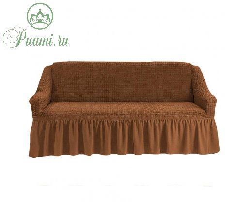 Чехол на 2-х местный диван с оборкой,коричневый