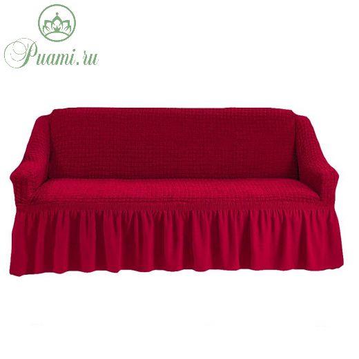 Чехол на 4-х-местный диван с оборкой (1шт.),Бордовый