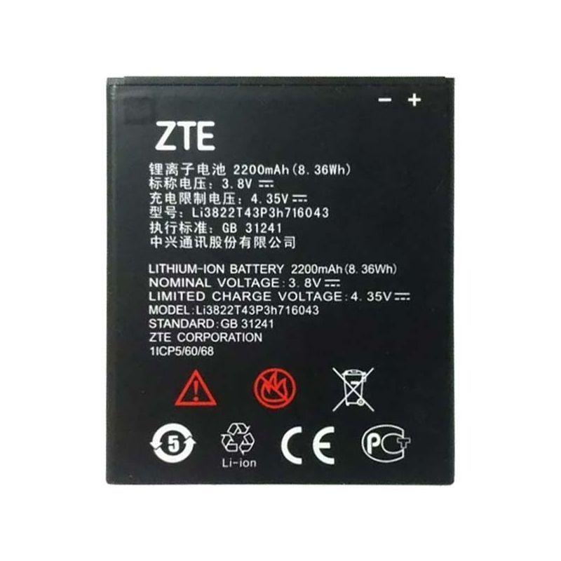 Аккумулятор ZTE Blade L7 (Li3822T43P3h716043) Оригинал