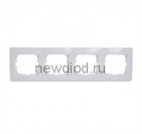 KARINA Рамка 4-ая горизонтальная б/вст белая (10шт/120шт) Lezard