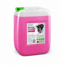 Очиститель двигателя Grass Motor Cleaner 21кг цена, купить в Челябинске/Автохимия и автокосметика