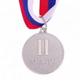 """Медаль призовая """"2 место"""" Серебряная, 4,5 см"""