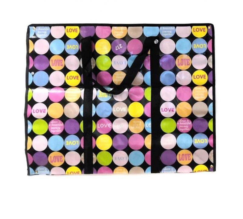 Двухслойная прочная хозяйственная сумка на молнии, 70х55х22 см, Цвет Чёрный