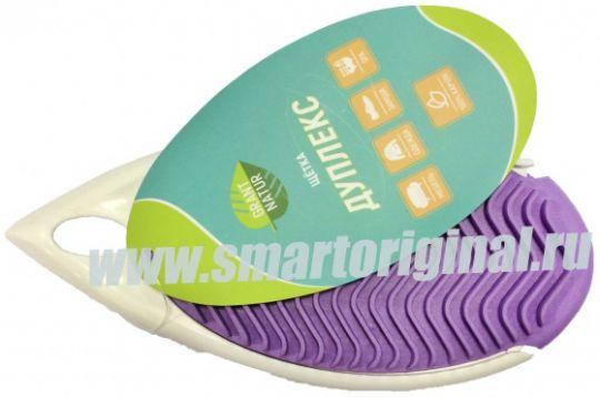 Smart Microfiber Щётка Дуплекс фиолетовая серия Грант Натур