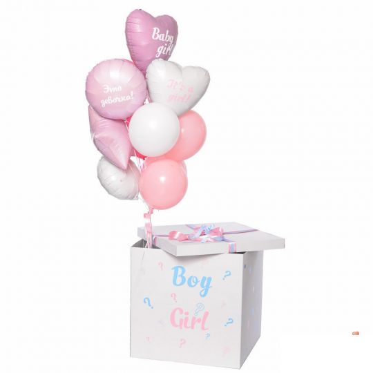 Коробка с шарами Пол ребенка