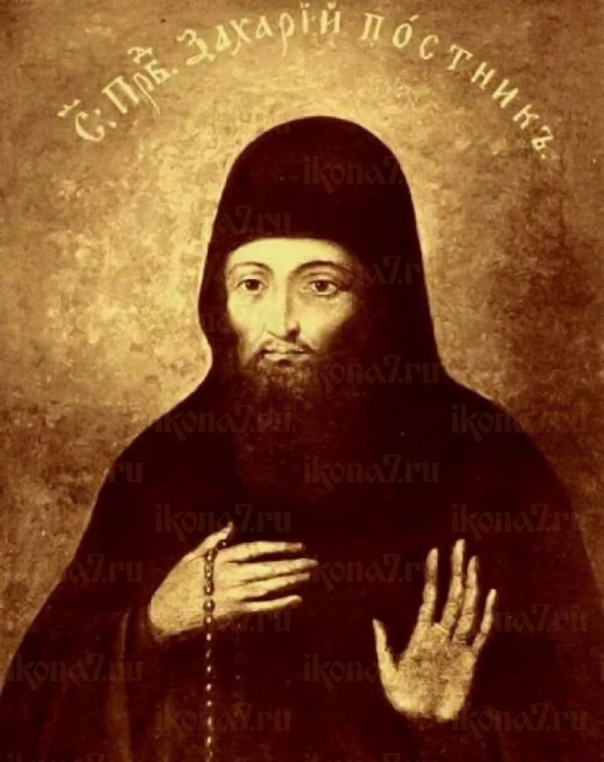 Икона Захария Иерусалимский святитель