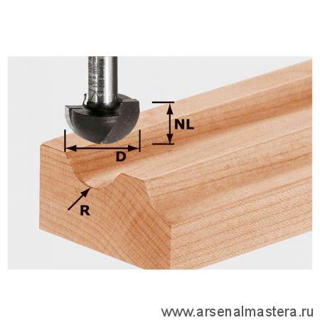 Фреза FESTOOL  для изготовления желобка HW S 8 R 6,35 D 12,7 мм 490984