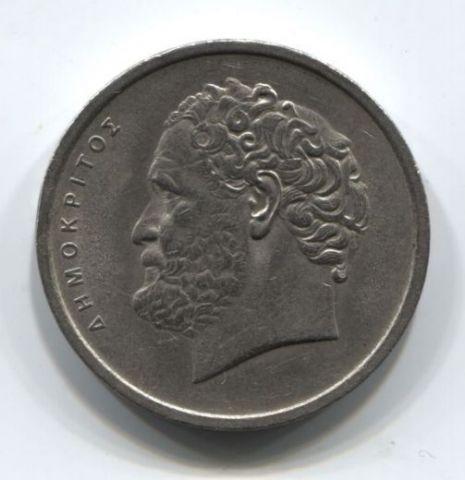 10 драхм 1976 года Греция XF