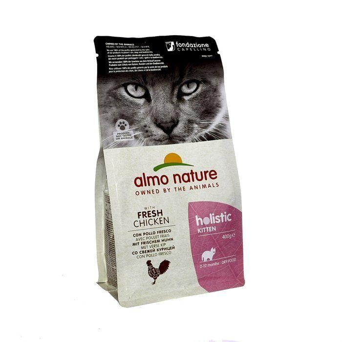 Almo Nature Для Котят с Курицей и коричневым рисом