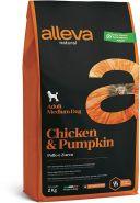 Alleva Natural Chicken & Pumpkin Medium Полнорационный сухой корм для взрослых собак средних пород, с курицей и тыквой. 2 кг