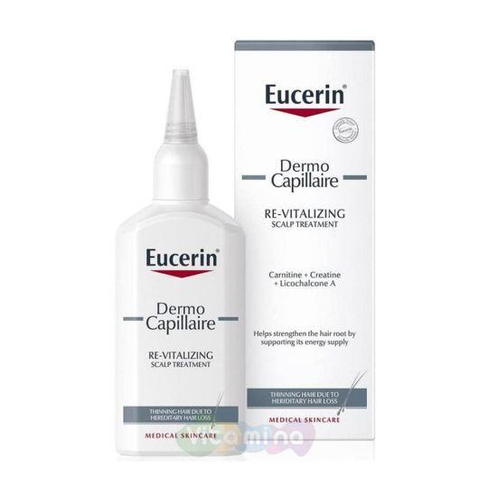 Eucerin Dermo capillaire Сыворотка против выпадения волос , 100 мл