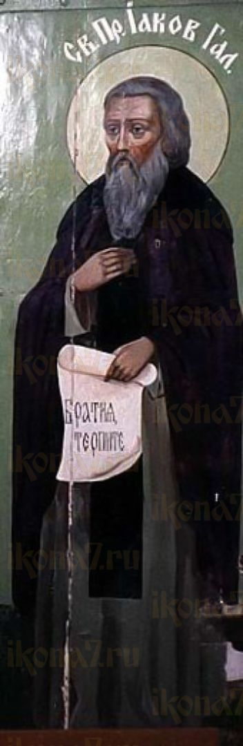 Икона Иаков Галичский преподобный
