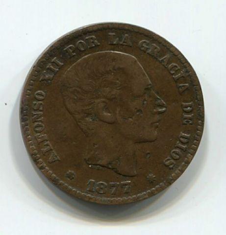 5 сантимов 1877 года Испания