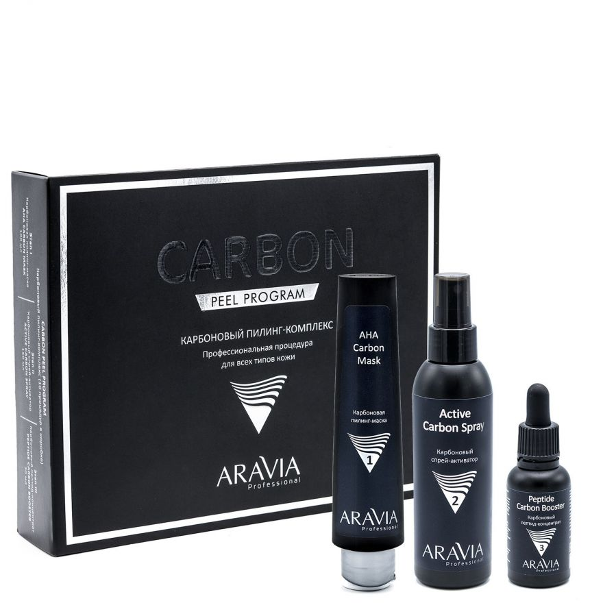 Карбоновый пилинг-комплекс Carbon Peel Program, ARAVIA Professional