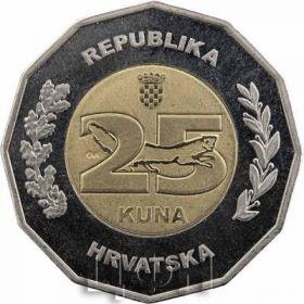 Председательство Хорватии в ЕС 25 кун Хорватия 2020