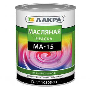 Краска маслянная МА-15 0,9кг Лакра (зелённый, серый, голубой)