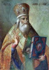 Икона Иаков Ростовский святитель