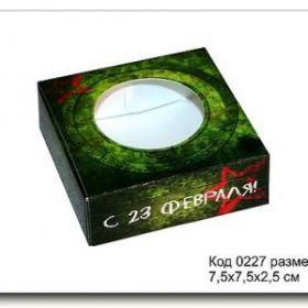 Коробочкаквадратная размер 7.5х7.5х2.5 см 23 февраля