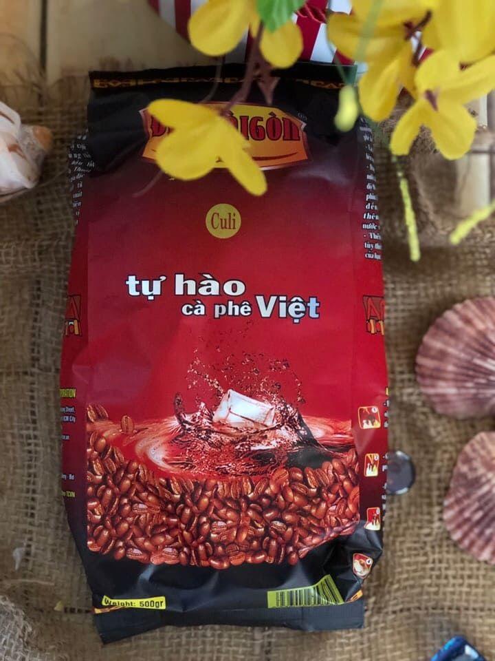 Кофе в зернах CuLi DAT SAIGON, 500 г.  Кули Дат Сайгон
